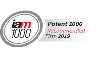 IAM 1000 - Recommended Firm 2019